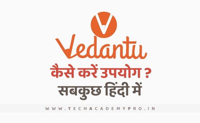 Vedantu Learning App in Hindi