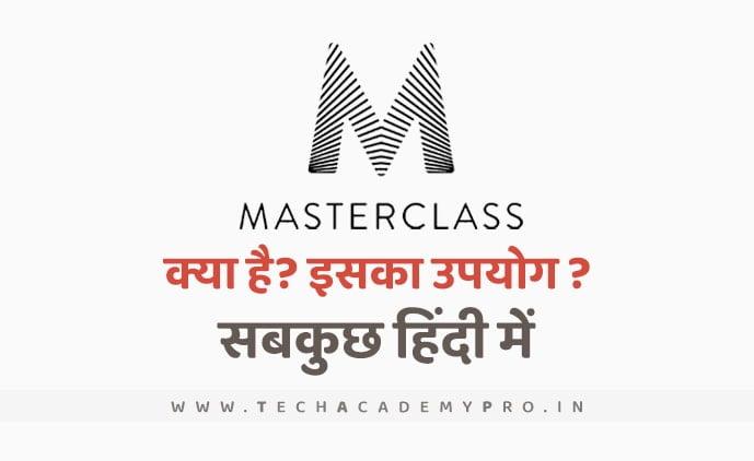 MasterClass Learning Platform in Hindi