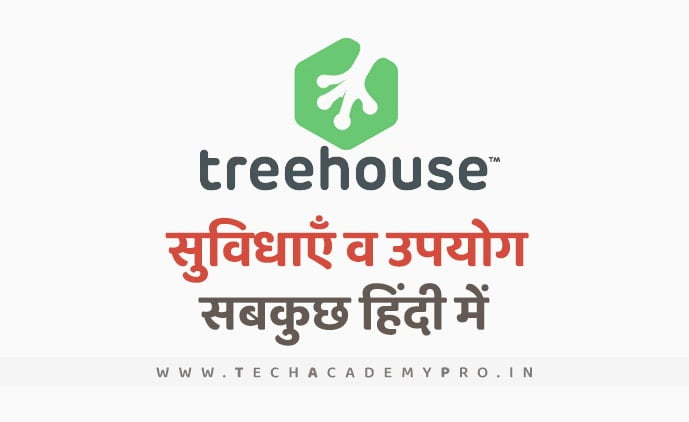 Treehouse Online Learning Platform in Hindi