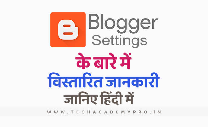 Blogger Settings Details in Hindi