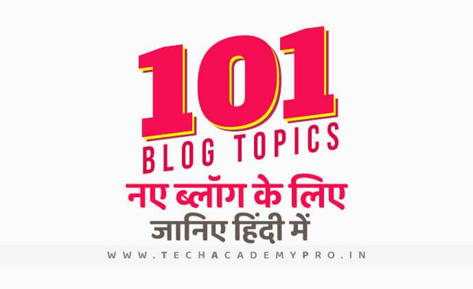 Ranking Blogging Topics for New Blog