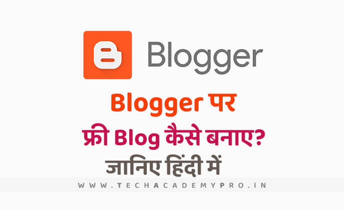 Free Blog Creation Guide in Hindi
