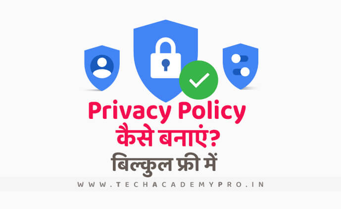 How to Create Privacy Policy