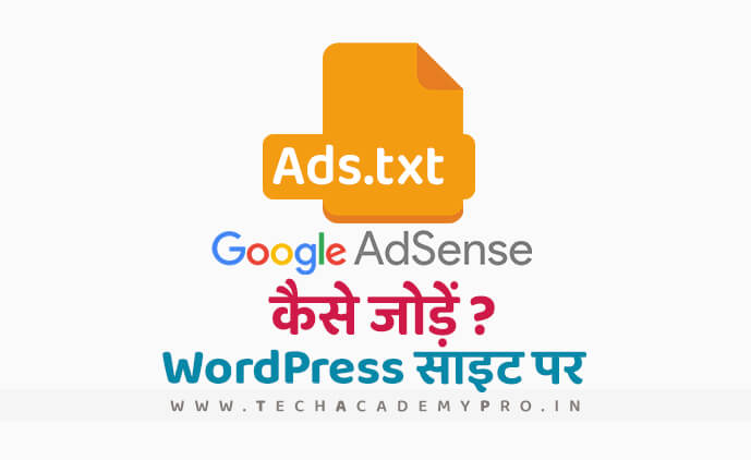 How to Add Ads.txt file in WordPress