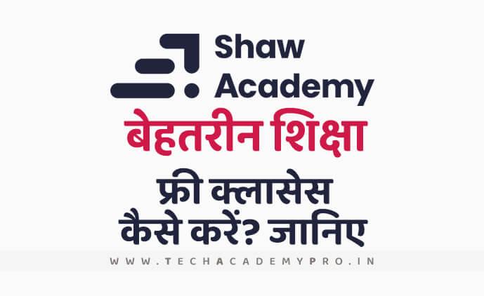 Shaw Academy Learning Platform in Hindi