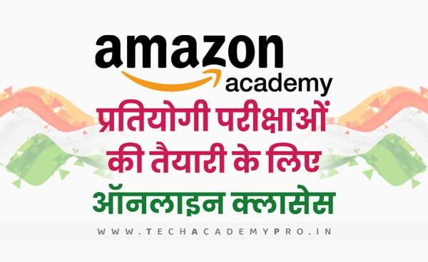 Amazon Academy Online Learning Platform in Hindi