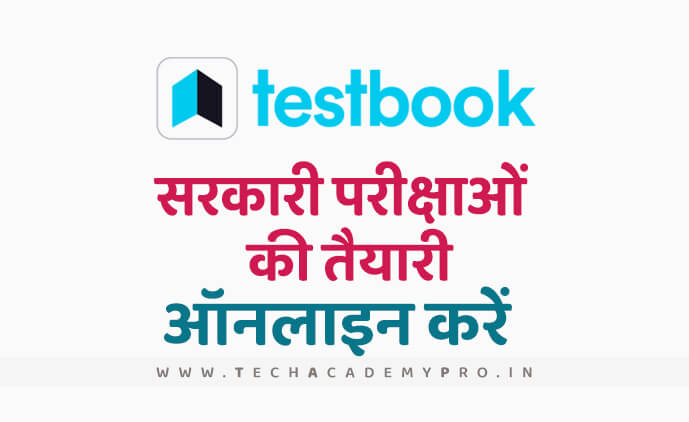 Test book Learning Platform in Hindi