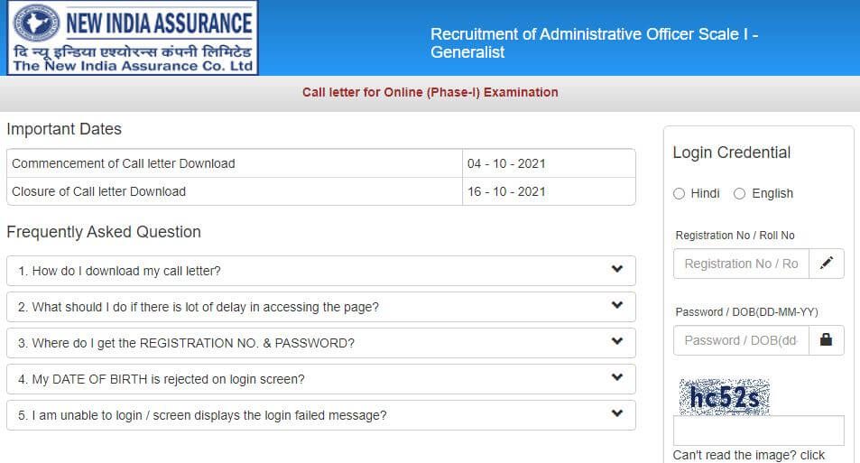 NIACL AO Admit Card 2021: Download NIACL AO Exam admit cards 2021